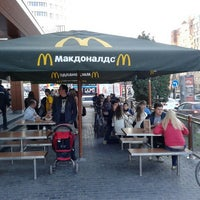 รูปภาพถ่ายที่ McDonald's โดย Alexandr S. เมื่อ 4/30/2013