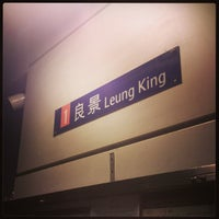 Photo taken at LRT Leung King Station by Danny C. on 1/19/2013