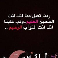 Photo taken at جامع أبي بكر الصديق by Ammarof ♊. on 7/2/2016