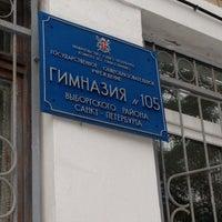 Photo taken at Гимназия № 105 by Katia K. on 12/4/2012