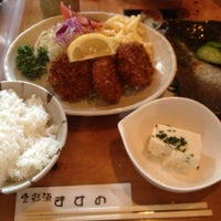 Photo taken at 食彩酒 ますの by Apple F. on 6/2/2013