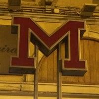 Photo taken at Metro Intendente [VD] by Max B. on 8/8/2016