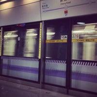 Photo taken at Hangzhong Rd. Metro Stn. | 航中路地铁站 by Plough L. on 10/1/2013