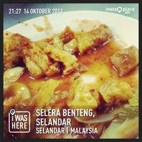 Photo taken at Medan Selera Selandar by CikLily P. on 10/14/2013