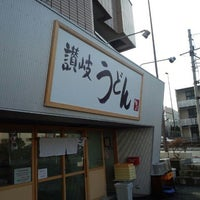 Foto tomada en Genpachi por kadoman1 el 12/22/2012