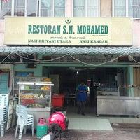 Photo taken at Restoran S.N. Mohamed by Abdul Jalil S. on 12/4/2014