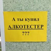 Photo taken at Аптека #5 by Oksana B. on 12/14/2012