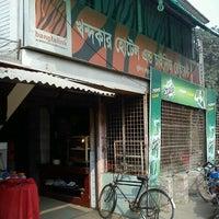 Photo taken at Khandakar Restaurant by Fahd A. on 1/6/2013