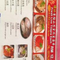 Photo taken at 韦纪饭店 Restoran Wei Ji by cheok weng k. on 4/14/2013