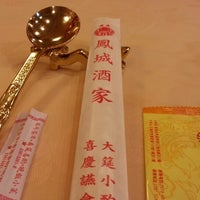 Photo taken at Fung Shing Restaurant 鳳城酒家 by bb 2. on 11/17/2013