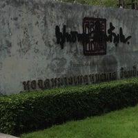 Das Foto wurde bei หอจดหมายเหตุพุทธทาส อินทปัญโญ (BIA) Buddhadasa Indapanno Archives von Jui T. am 12/5/2012 aufgenommen