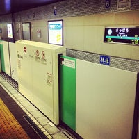 Photo taken at Subway Sapporo Station (N06/H07) by マイケル え. on 9/28/2012