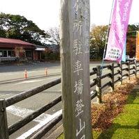 Photo taken at 英彦山 別所駐車場 by 縞ほっけ さ. on 11/25/2017
