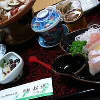 Photo taken at 旅館松浜 by 縞ほっけ さ. on 5/5/2016