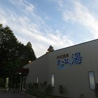 Photo taken at 矢板温泉 まことの湯 by 縞ほっけ さ. on 5/19/2014