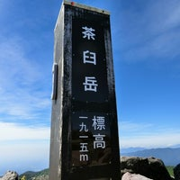 Photo taken at 茶臼岳 by 縞ほっけ さ. on 7/26/2015