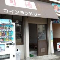 Photo taken at 司湯 by 縞ほっけ さ. on 5/3/2013
