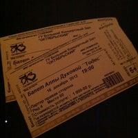 Снимок сделан в Театральная Касса №10 пользователем Lisa B. 11/6/2012