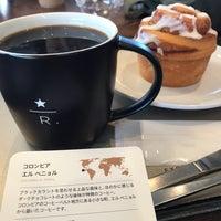 5/4/2017に十級 習.がStarbucks Coffee 名古屋自由ヶ丘店で撮った写真