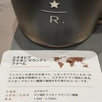 4/2/2017に十級 習.がStarbucks Coffee 名古屋自由ヶ丘店で撮った写真