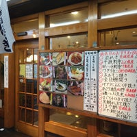 Photo taken at 居酒屋けやき by 洋 栗. on 8/11/2017