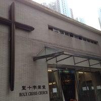 Photo taken at Holy Cross Church 聖十字架天主堂 by Jon Y. on 2/16/2014