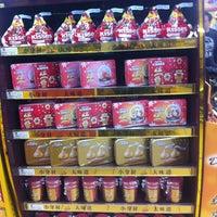 Photo taken at Bonjour 法宝超市 by Cem K. on 12/12/2012