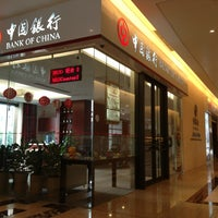 Photo taken at Bank of China by Dave on 2/22/2013