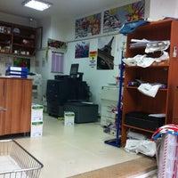 Photo taken at Copy Store Çekmeköy by Ayca E. on 11/14/2014