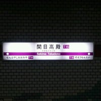 Photo taken at Sekime-Takadono Station (T15) by いち(canna15) on 2/26/2017