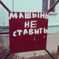 Das Foto wurde bei Лицей Вольск von Eugeny A. am 10/11/2013 aufgenommen