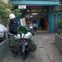 Photo taken at Mie abun,pasar baru by Endro C. on 1/29/2013
