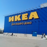 Photo taken at IKEA by alxi on 5/4/2013