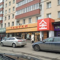 Photo taken at Тануки by Юлия М. on 4/7/2013