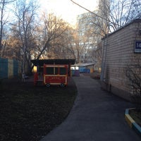 Photo taken at ГБОУ СОШ #494 (Д/С #2161) by Юлия М. on 3/27/2014