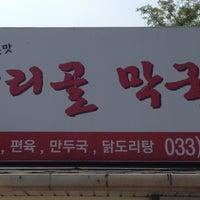 Photo taken at 다리골막국수 by 권재륜 Jazzniner on 6/6/2013