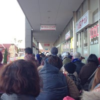 Photo taken at Beisia SUPER CENTER by 田部矢 尾. on 1/1/2014