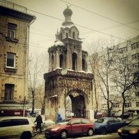 Photo taken at Baumanskaya Street by Гоша К. on 2/12/2013