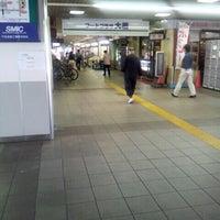 Photo taken at Senjuōhashi Station (KS05) by Akemi Y. on 4/28/2013