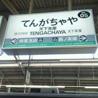 Photo taken at Nankai Tengachaya Station (NK05) by hasshiy on 1/16/2013