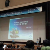 Photo taken at 한경직 기념관 by hansang k. on 1/21/2014