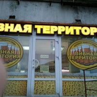 Photo taken at Пивная территория by Мария П. on 11/18/2012