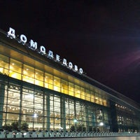 Photo taken at Domodedovo International Airport (DME) by Сергей К. on 7/25/2013