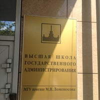 Photo taken at Высшая школа государственного администрирования МГУ by Tatiana K. on 6/9/2013