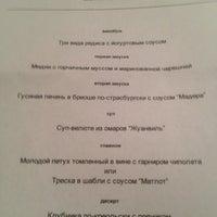 Снимок сделан в EM пользователем Владимир Д. 8/1/2013