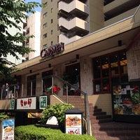 Photo taken at トラットリア カルメン 市ヶ谷店 by けにえる 隅. on 6/20/2014