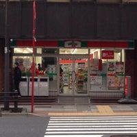 Photo taken at Sunkus by けにえる 隅. on 1/15/2014