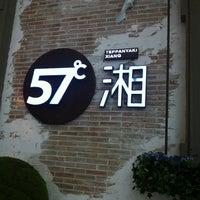 Photo taken at 57℃湘 Teppanyaki Xiang by Nattanit T. on 5/1/2013