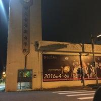 Photo taken at 國立臺灣戲曲學院 - 木柵校區 by Ric™  . on 12/2/2016