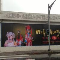 Photo taken at 國立臺灣戲曲學院 - 木柵校區 by Ric™  . on 4/20/2013